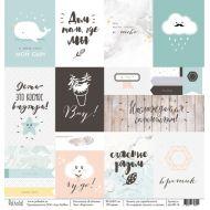 Бумага карточки, коллекция в облаках