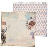 Бумага морское путешествие, коллекция Одиссея
