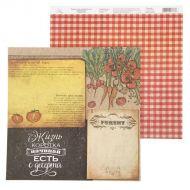 Бумага начинай обед с десерта, коллекция рецепты счастья