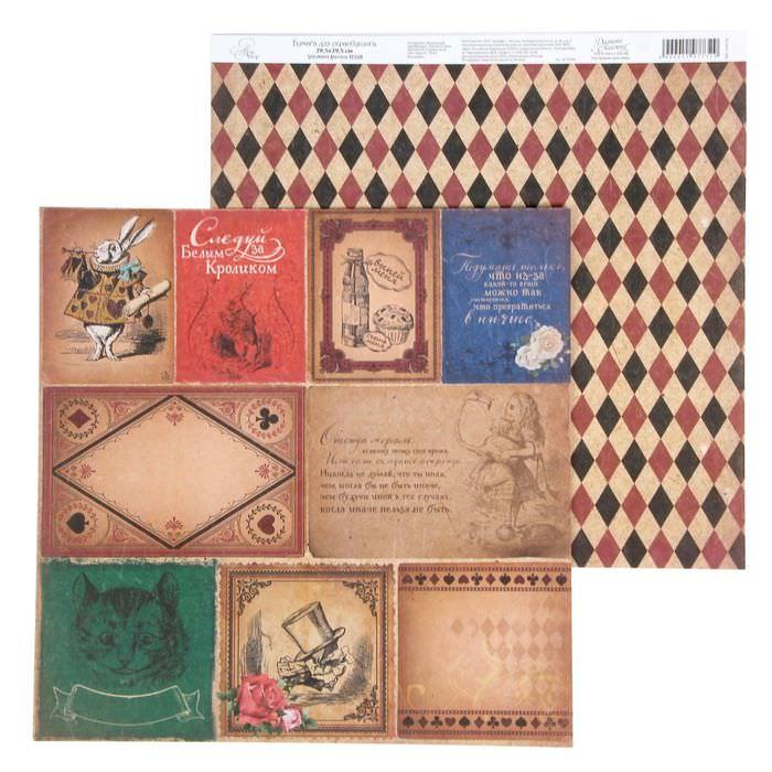 Бумага плашки, коллекция в стране чудес для скрапбукинга
