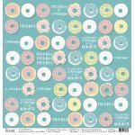 Бумага пончики, коллекция про счастье