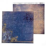 Бумага созвездия, коллекция карта странствий