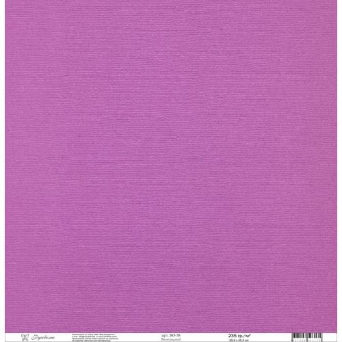 Бумага текстурированная виноградная для скрапбукинга