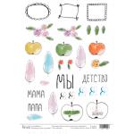 Бумага яблочки, коллекция мечты о детстве