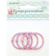 Кольца для альбомов розовые 30 мм