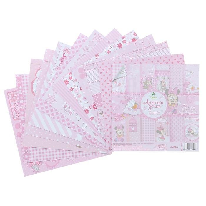 Набор бумаги лапочка дочка для скрапбукинга