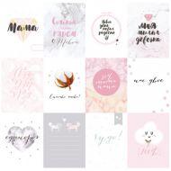 Набор карточек, коллекция хлопковые сны