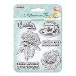 Набор штампов сладкое для сластёны, коллекция полуденный чай