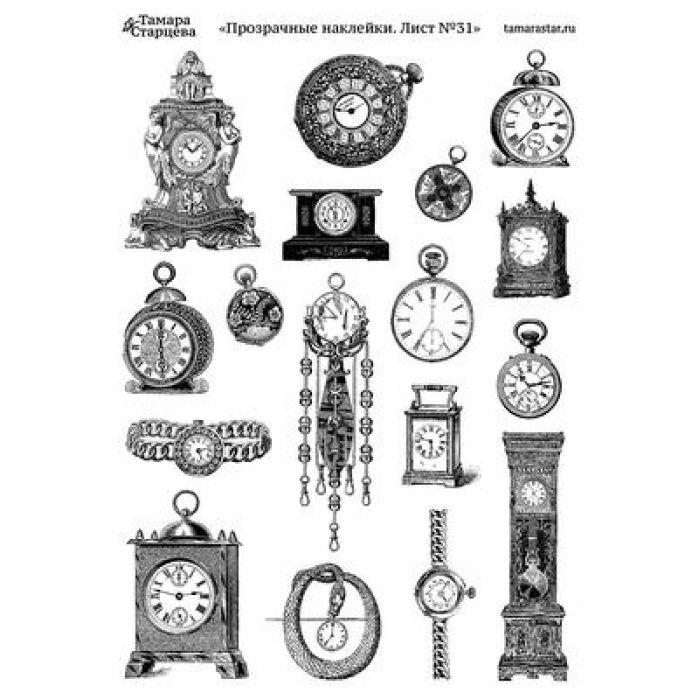 Прозрачные наклейки часы для скрапбукинга
