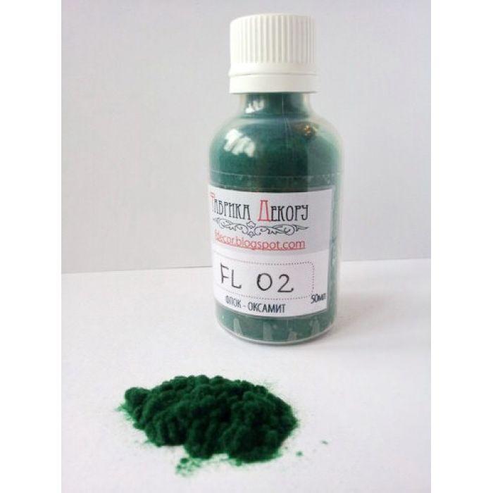 Пудра бархатная зелёная для скрапбукинга