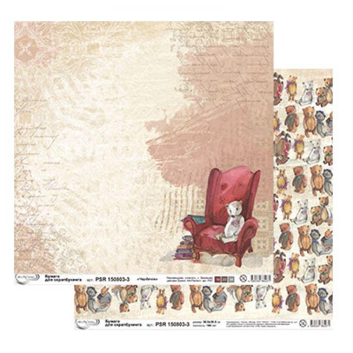 Бумага 3, коллекция чердачок для скрапбукинга