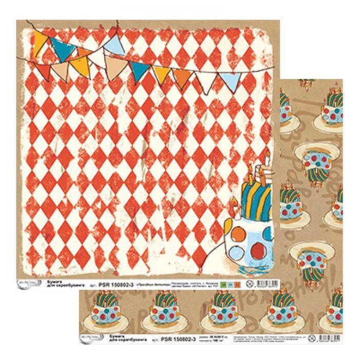 Бумага 3, коллекция праздник детства для скрапбукинга