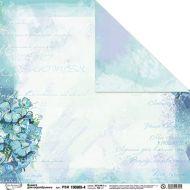 Бумага 4, коллекция робкое дыханье
