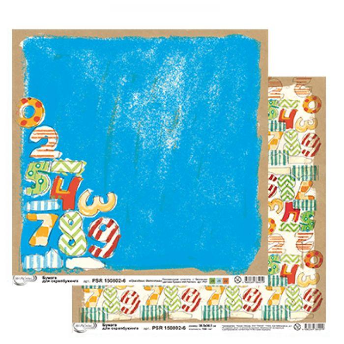 Бумага 6, коллекция праздник детства для скрапбукинга