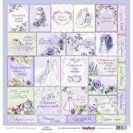Бумага карточки 2, коллекция счастливый день