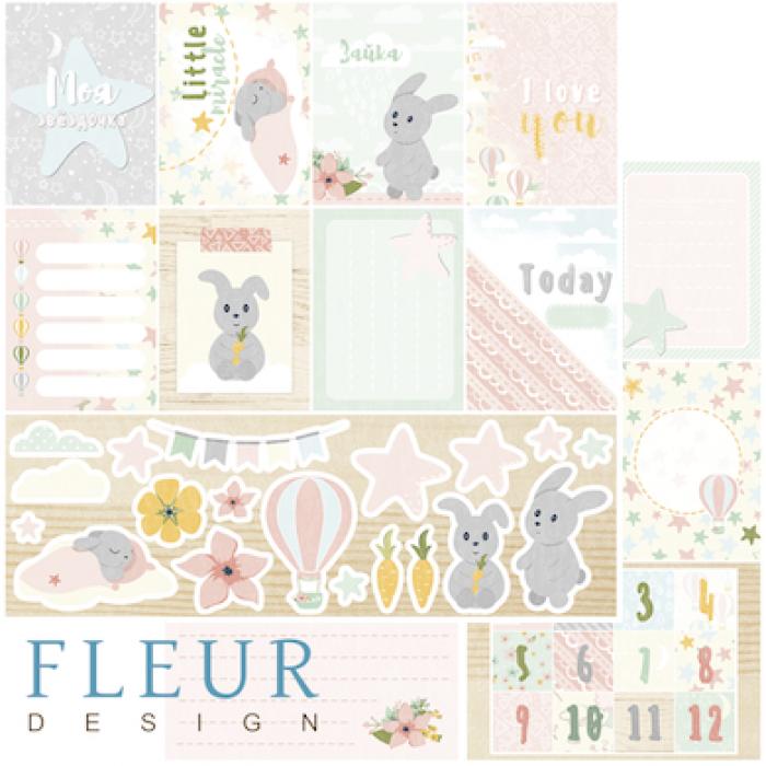 Бумага карточки для девочек, коллекция в облаках для скрапбукинга