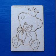Чипборд мишка с короной