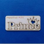Чипборд Prince