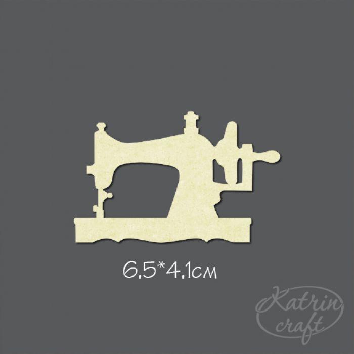 Чипборд швейная машинка 2 для скрапбукинга