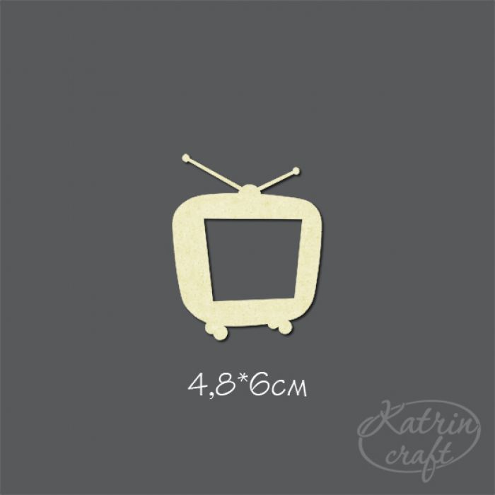 Чипборд телевизор для скрапбукинга