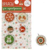 Набор брадсов Christmas diary