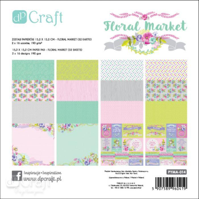Набор бумаги Floral Market 15 х 15 см для скрапбукинга