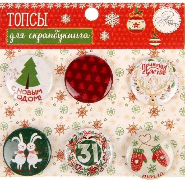 Набор фишек Christmas diary для скрапбукинга