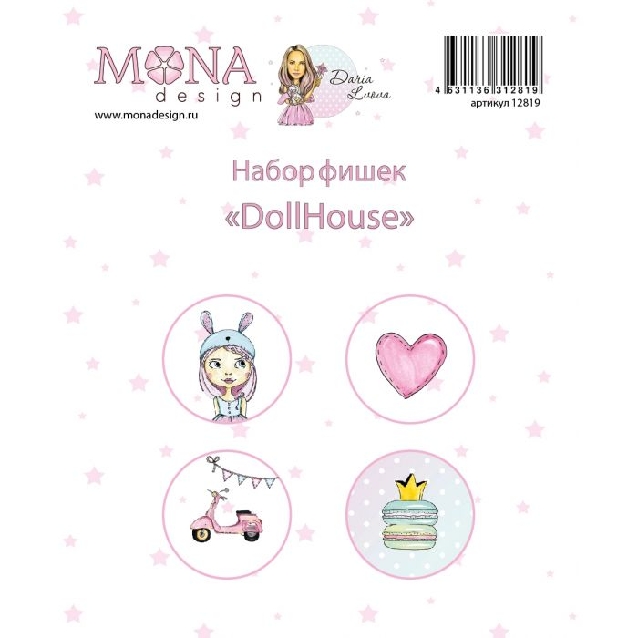 Набор фишек Dollhouse для скрапбукинга