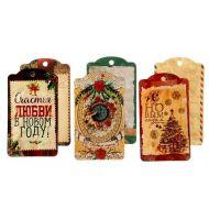 Набор шильдиков рождественское ретро