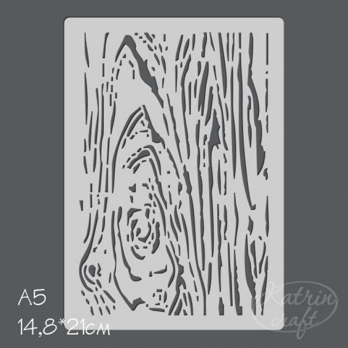 Трафарет деревянная структура для скрапбукинга