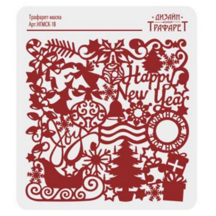 Трафарет сетка из новогодних элементов для скрапбукинга