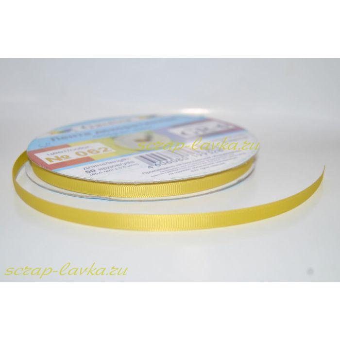Лента репсовая жёлто-зелёная для скрапбукинга