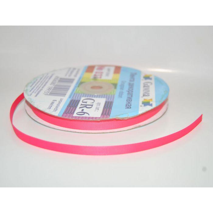 Лента репсовая тёмно-розовая для скрапбукинга