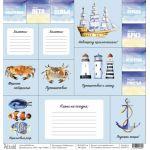 Бумага карточки, коллекция побережье