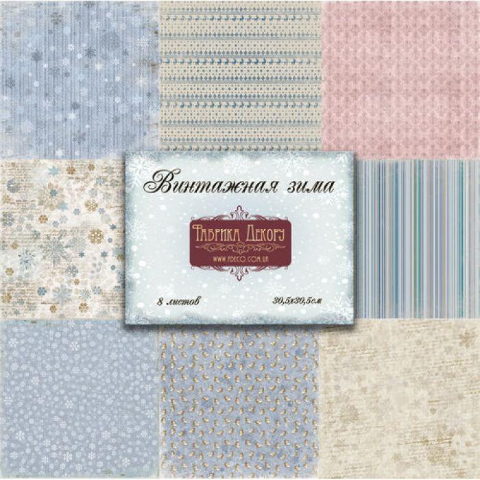Набор бумаги винтажная зима 30 х 30 см для скрапбукинга