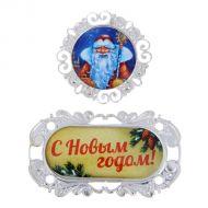 Набор декоративных элементов с новым годом, коллекция с новым счастьем