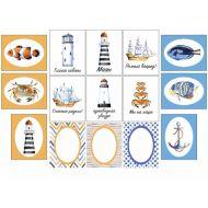 Набор карточек, коллекция побережье