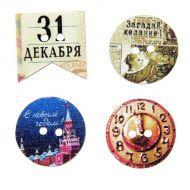Пуговицы советский новый год