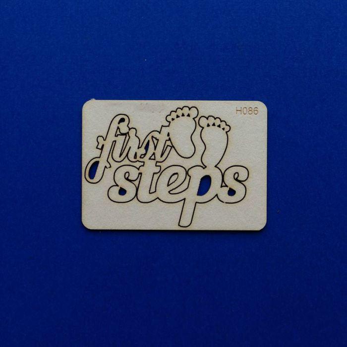 Чипборд First steps для скрапбукинга