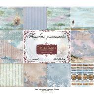 Набор бумаги морская романтика, 30 Х 30 см