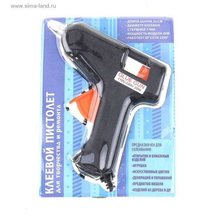 Клеевой пистолет с диаметром стержня 7 мм для скрапбукинга