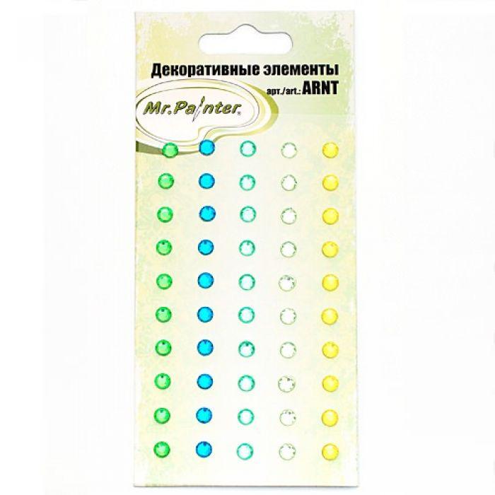 Стразы самоклеющиеся жёлто-зелёные для скрапбукинга