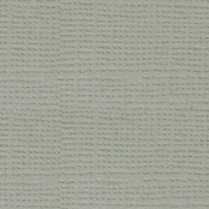 Кардсток текстурированный Дымчатый топаз (св.серый) для скрапбукинга