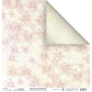 Бумага 1234