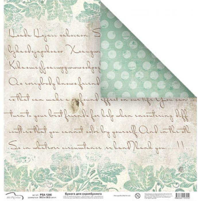 Бумага 1246 для скрапбукинга