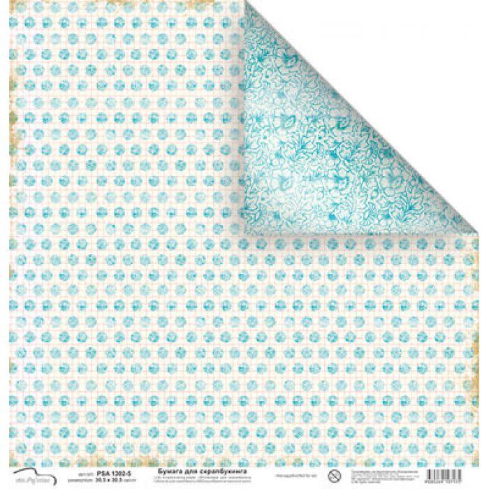 Бумага 1302-5 для скрапбукинга