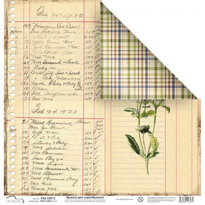 Бумага 1307-2 для скрапбукинга