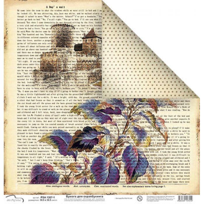 Бумага 1307-1 для скрапбукинга