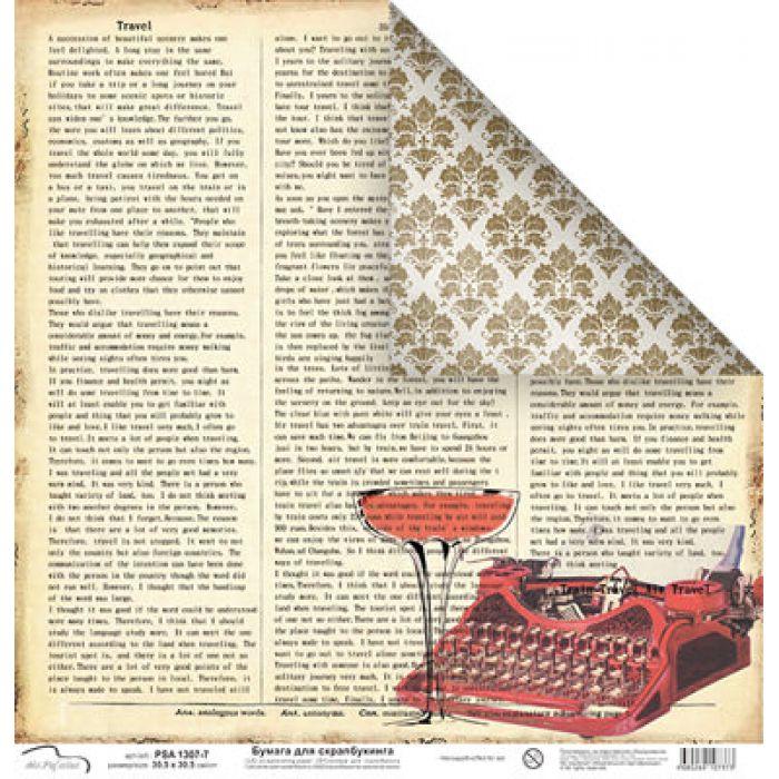 Бумага 1307-7 для скрапбукинга
