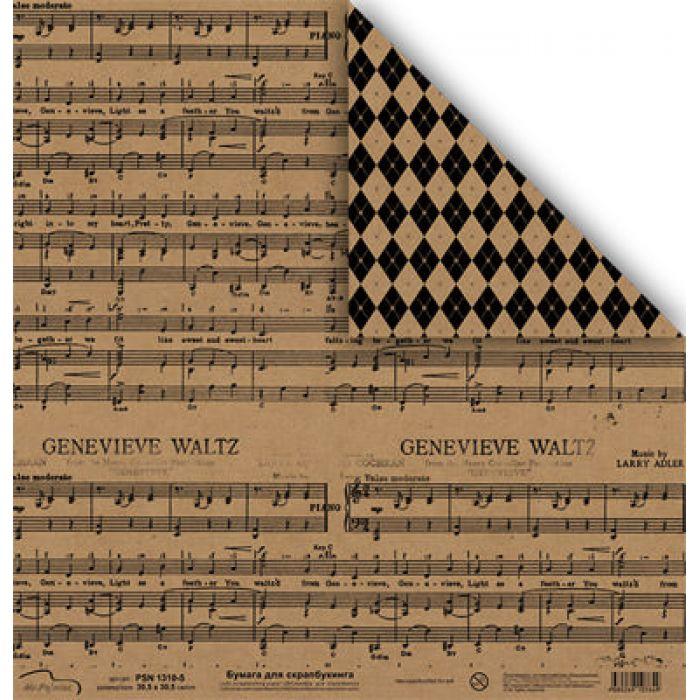 Бумага 1310-5, коллекция Крафт для скрапбукинга